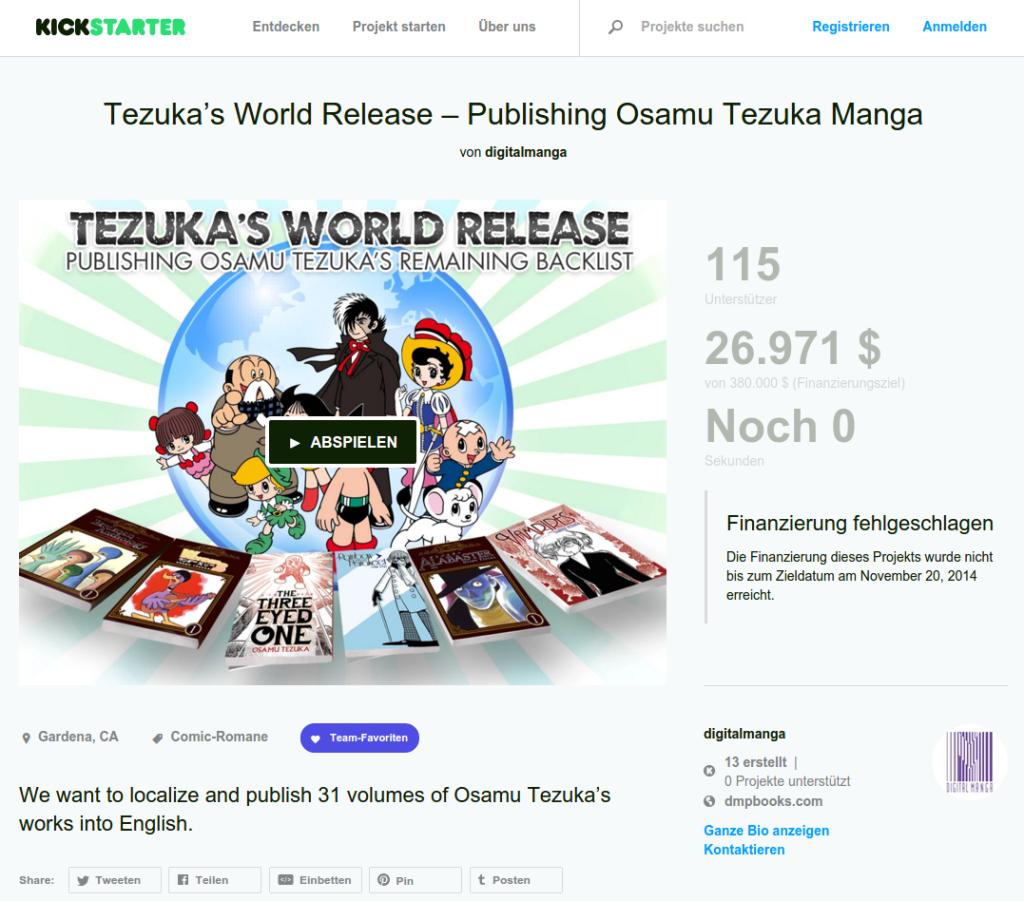 tezuka_kickstarter