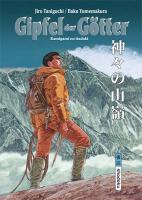 gipfel_cover.jp