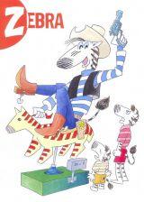 Cover von Zebra 17