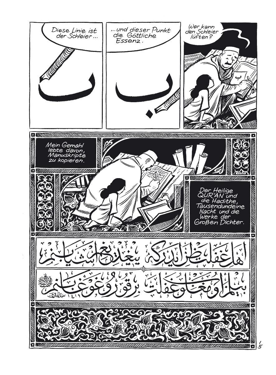Seite aus Habibi