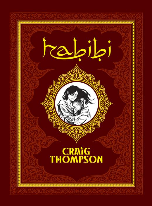 Cover Habibi