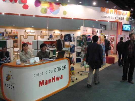 Der Manhwa-Gemeinschaftsstand auf der Frankfurter Buchmesse 2011