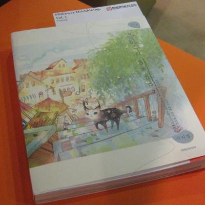 Einer der Manhwas auf der Frankfurter Buchmesse 2011: Milkyway Hitchhiking