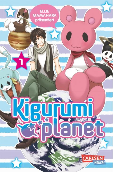 Kigurumi Planet 1