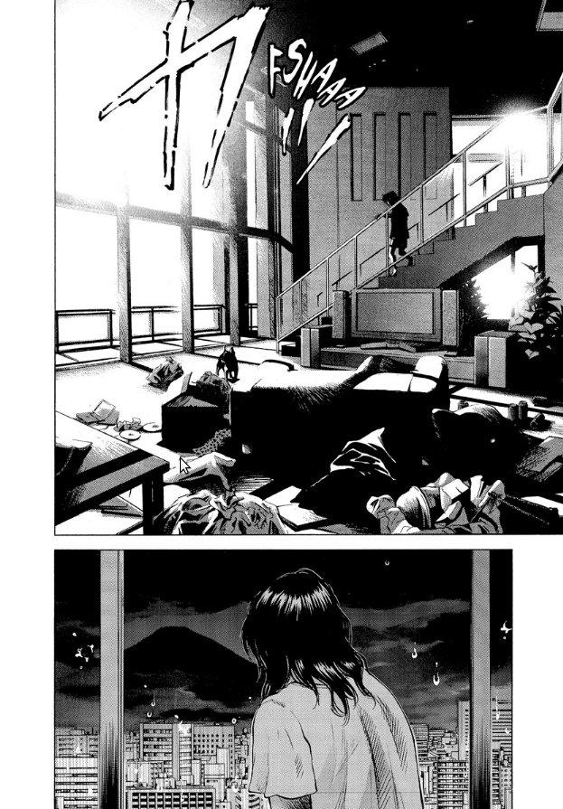 Seite aus Sprite 1